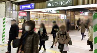 JR桜橋口からのアクセス