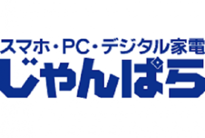 11月22日(金)じゃんぱら大阪堂島店OPEN!!