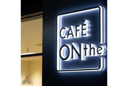 10/29(金)『CAFÉ ONthe ドーチカ』 2021.10.29 OPEN !!