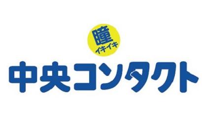 2/14(木)中央コンタクト堂島店OPEN!