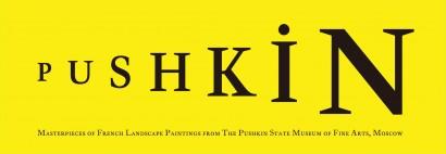 プーシキン美術館展タイアップイベント!
