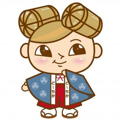 ドージマ地下センターイメージキャラクター「堂島ちか」です!