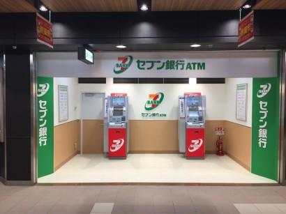 セブン銀行ATMが新設されました!