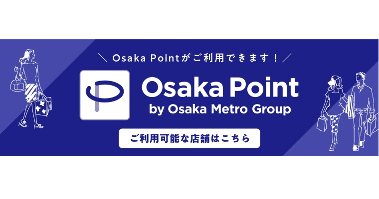 OsakaPoint