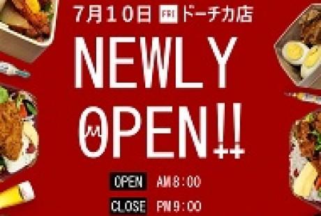 MISUGIYA+が7月10日(金)オープン
