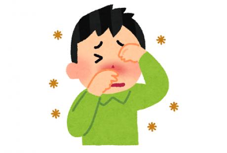 花粉症対策のご案内