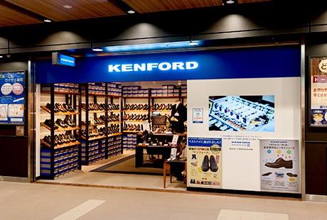KENFORD 堂島地下街店