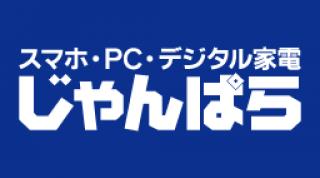 じゃんぱら大阪堂島店