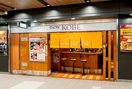 new KOBE 堂島店