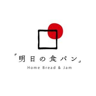 明日の食パン 堂島店