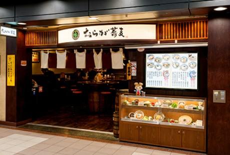 信州おらが蕎麦 堂島地下街店