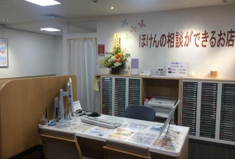 ほけん百花 梅田ドーチカ店 2月3日(月)OPEN!