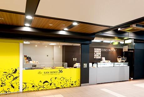 SANROKU36 ドーチカ店