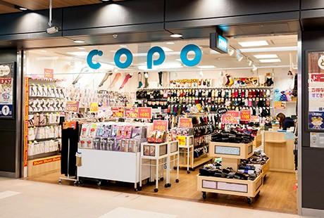 COPO 堂島店