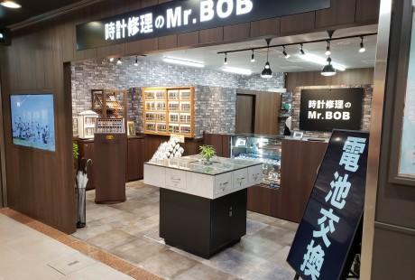 時計修理のMr.BOB ドーチカ店