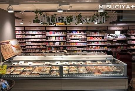 MISUGIYA+ ドーチカ店