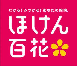 ほけん百花 梅田ドーチカ店
