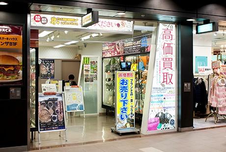 JJコレクション 西梅田店